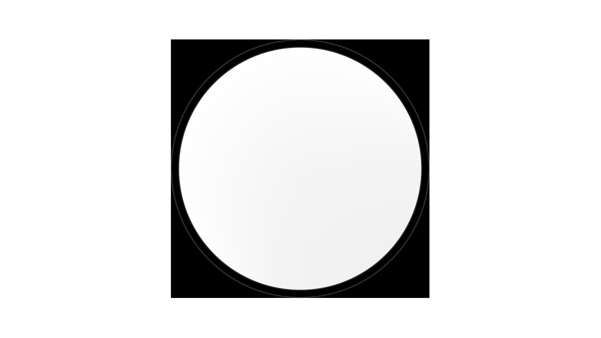 Access-Optic-Verre-Blanc
